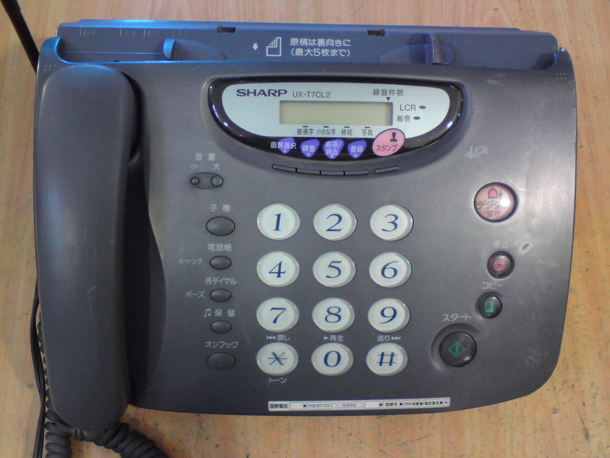 قیمت تلفن فکس دار