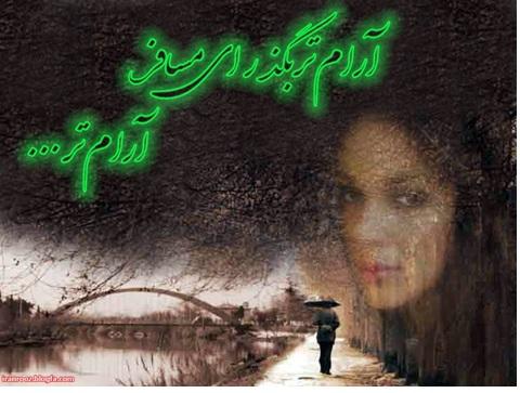 http://www.gohardasht.com/Files/www_Gohardasht_com_14411.jpg
